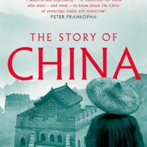 The-Story-of-China.jpg