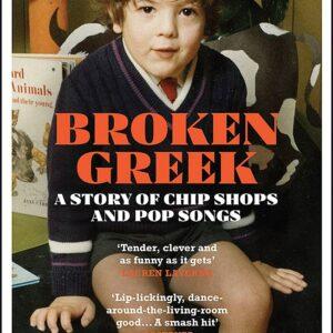 Broken-Greek.jpg