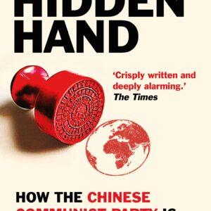 Clive-Anderson-Hidden-Hand.jpg