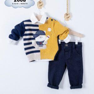 2608-yellow (1)
